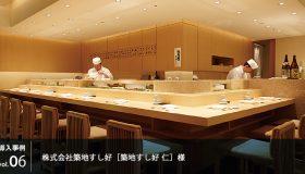 寿司ネタを長持ちさせるワンランク上の除菌効果