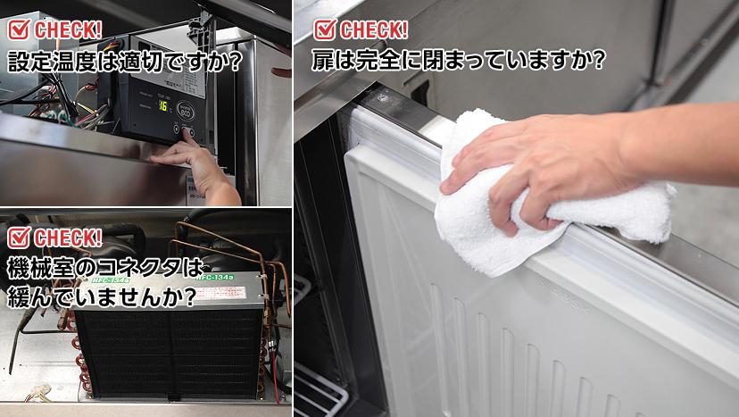 濡れ た 本 冷凍庫
