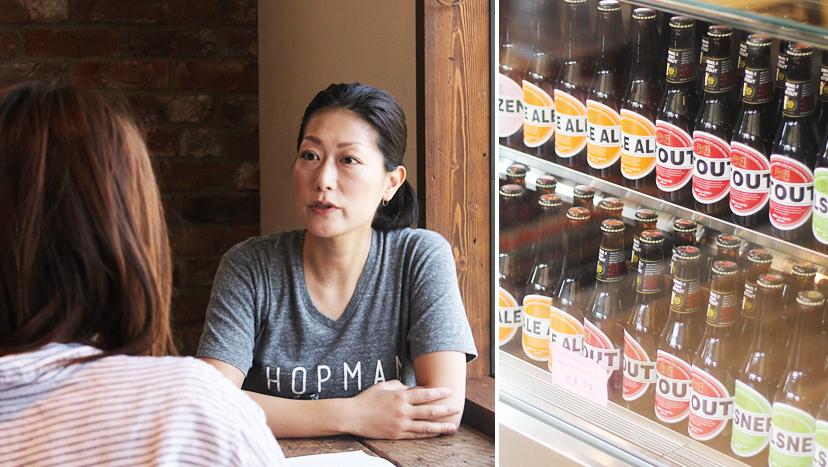 箕面ビールさんの特徴